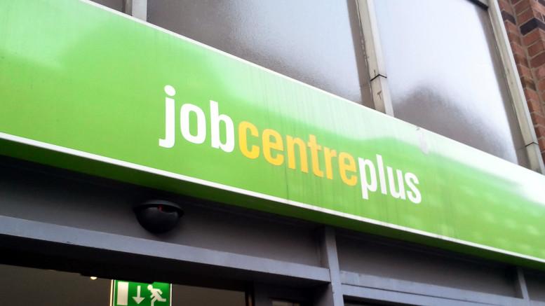 UK job centre facade